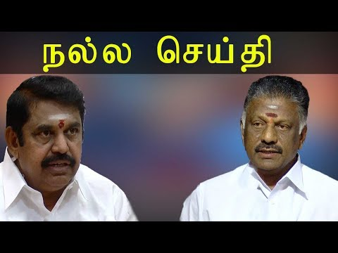 Tamil Nadu Cm Show Green Signal For AIADMK Merger - EP's Full Announcement