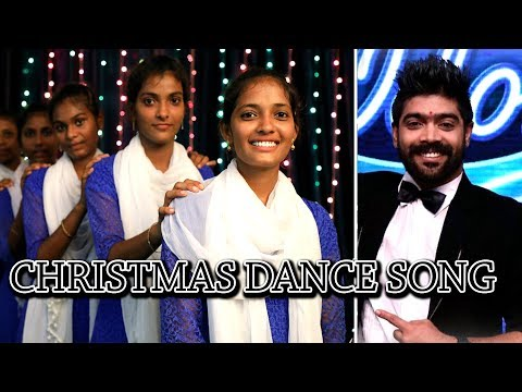 New Latest Telugu Christian Christmas Dance Song 2017 || VINNARA VINNARA || REVANTH || DAVIDSON G