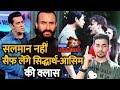 Film India \ Salman Khan \ Suara Bahasa Indonesia..