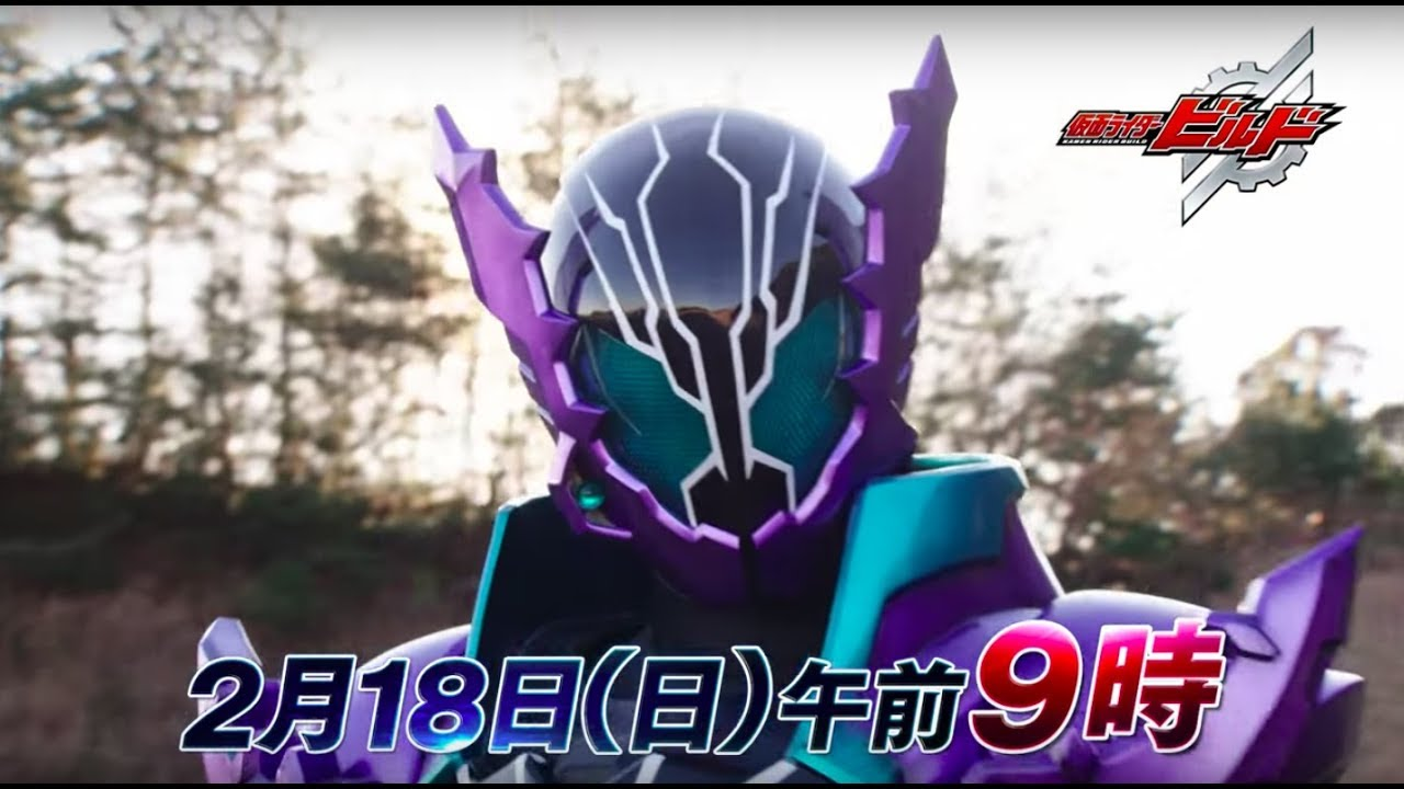Kamen Rider Build- Episode 23 PREVIEW (English Subs)