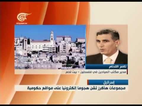 اختراق مواقع اسرائيلية 42013 Hacking Israel by Arabs