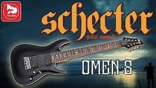 Восьмиструнная электрогитара SCHECTER OMEN-8. Джент на гитаре.