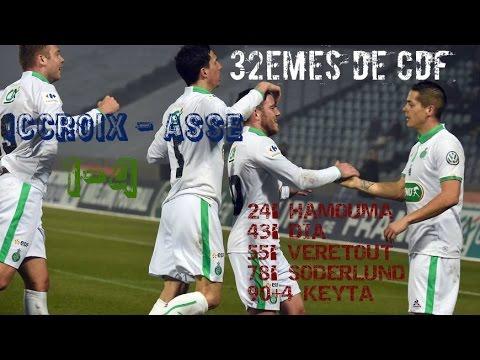 Croix - Saint-Etienne (ICC - ASSE) 1-4 32èmes de finale de coupe de france Le résumé vidéo des buts