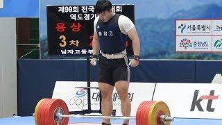 한국 기록 갈아치우며 급성장중인 남고부 역도 선수