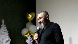 Евангелие. Константин Секержитский 26 января 2020 г.