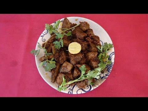 Mutton Liver Fry in Telugu Vantalu (మటన్ లివర్ ఫ్రై)