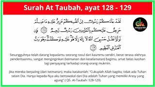 Ayatul Hisni - Surah At Taubah ayat 128 - 129 (100 kali)