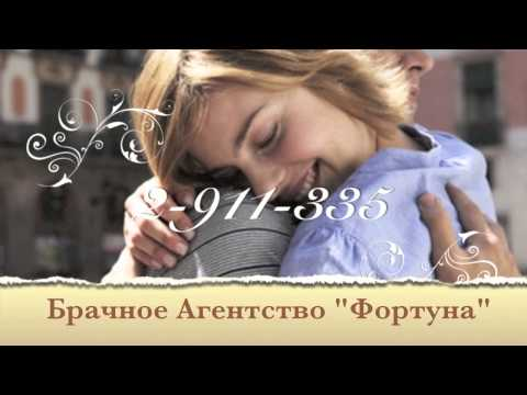 сайты знакомств во владивостоке