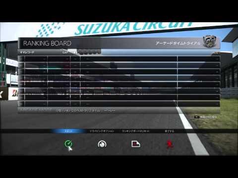 TGS2013プレイステーションブース一遊入魂 『グランツーリスモ6』(9月22日)