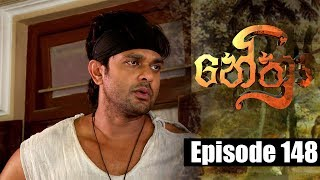 Nethra - නේත්‍රා Episode 148 | 15 - 10 - 2018 | SIYATHA TV Thumbnail