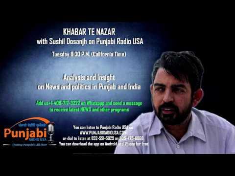 14 Feburary 2017 Evening Khabar Te Nazar Sushil Dosanjh