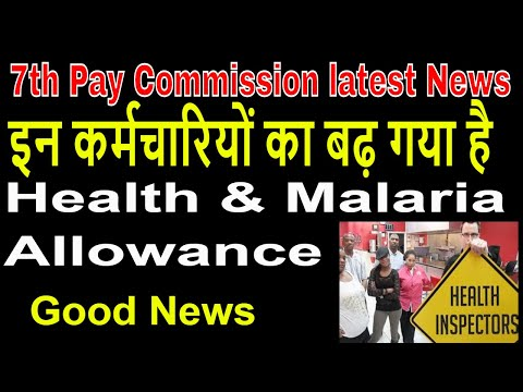 7th CPC_Health & Malaria Allowance for Railway Employees_Gov