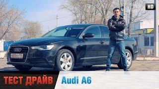 видео Обзор Audi A4 Limousine: отзывы владельцев, где купить новый Audi A4 Limousine, продажа Ауди A4 Limousine б/у, цены в автосалонах Audi, фото Ауди A4 Limousine