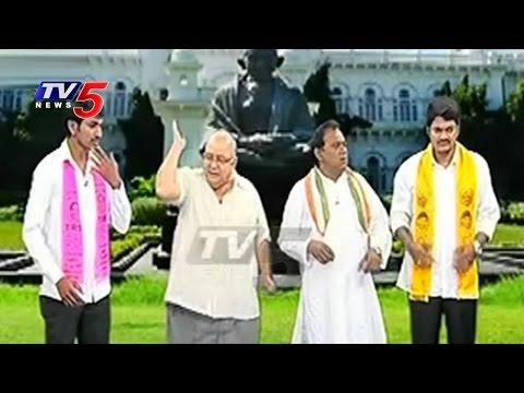 Satirical News On KCR , Revanth Reddy & Modi US Tour   Daas News   TV5 News