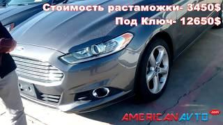 Авто из Грузии в Украину: Обзор цен на авто в Грузии под растаможку