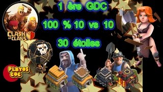 [CoC] Attaque en GDC 30 étoiles 10 vs 10 | Clash of clans | Playos coc