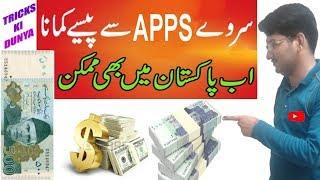 How to Earn from Bituro App Urdu Hindi 2018