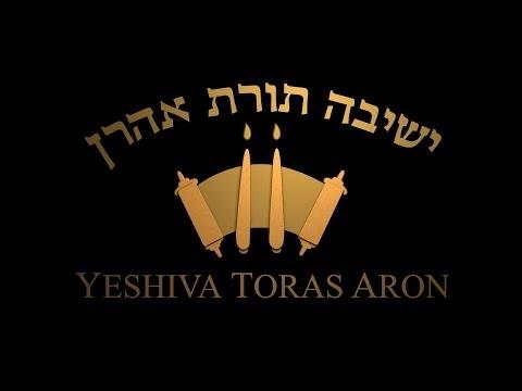 Yeshiva Toras Aron