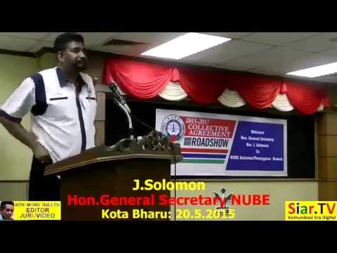J.Solomon: NUBE Collective Agreement 2015-2017 Pada 20.5.2015