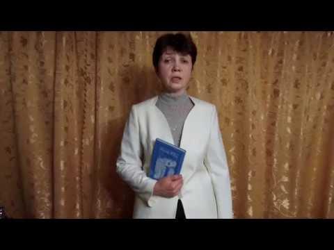 Изображение предпросмотра прочтения – ТатьянаПершина читает произведение «Девушка пела в церковном хоре» А.А.Блока