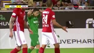 РЕПОРТАЖ: Лудогорец - ЦСКА 0:0