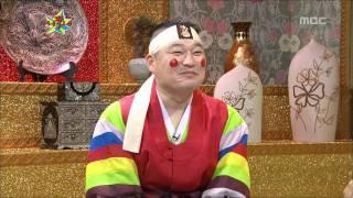 The Guru Show, Yum Jung-ah, #06, 염정아 20110525