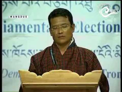 General Election ECB Debate:- Nyishog-Saephu Constituency (Wangdue)