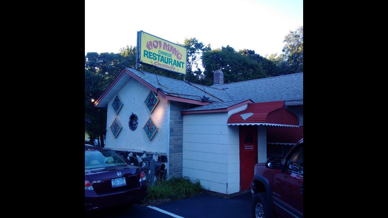 Hoi Ming Chinese Restaurant West Sayville Ny