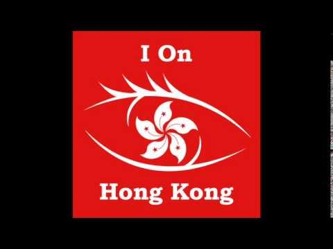 I On Hong Kong - Episode 020