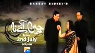 Chein Aaye Na   Full Song   By Rahat Fateh Ali KHAN NEW SONG SAD URDU PAKISTANI GEO DRAMA mpeg4 001