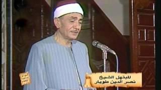 رائعة إبتهال الفجر للمبتهل الشيخ نصر الدين طوبار   كاملة   YouTube