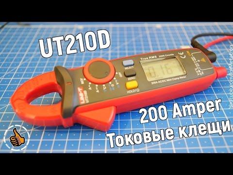 Unit-T UT210D - Токовые клещи до 200 Ампер