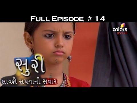 Suri - સુરી - 8th December 2015 - Full Episode