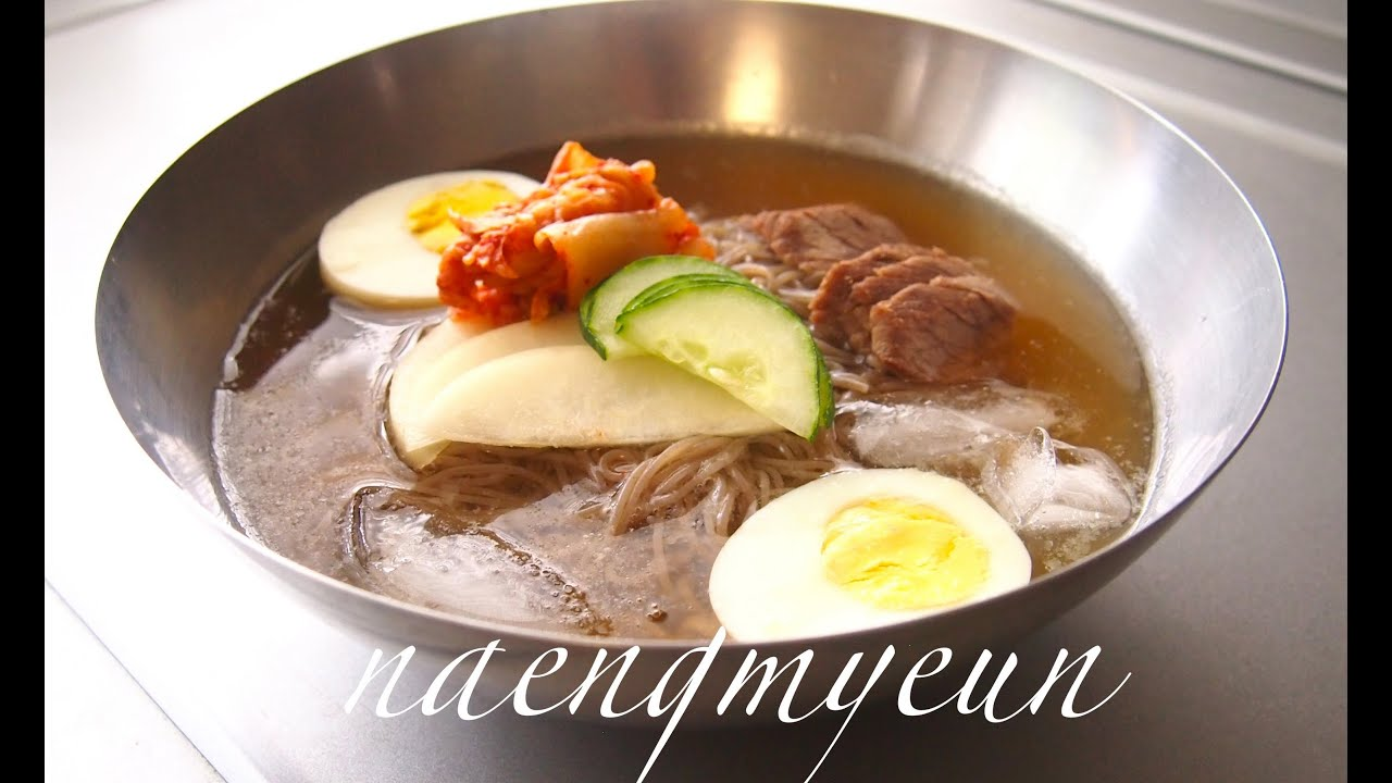 Korean Cold Noodles Naengmyeun 냉면 Recipe - YouTube