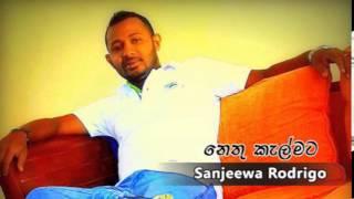 Nethu Kelmata (Re-Make) - Sanjeewa Rodrigo