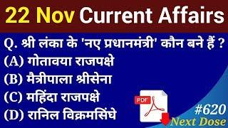 Next Dose #620 | 22 November 2019 Current Affairs | Daily Current Affairs | Current Affairs In Hindi