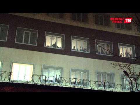 «Здесь хуже чем в тюрьме!» Беспорядки в СУВСИГ Екатеринбурга