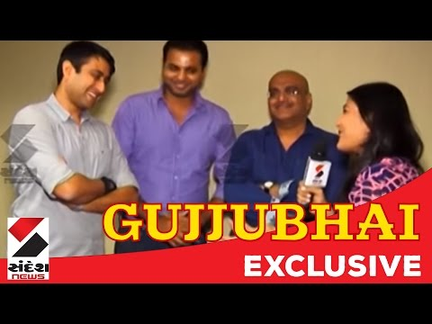 Gujju Bhai The Great || Starcast Exclusive Interview on Sandesh News
