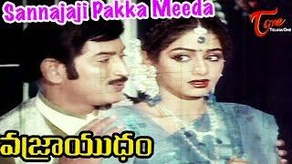 Vajrayudham - Telugu Song - Sannajaji Pakkameda Sanku Rathri