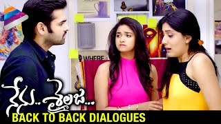 Nenu Sailaja Telugu Movie Back to Back Dialogue Trailers | Ram | Keerthi Suresh | Telugu Filmnagar