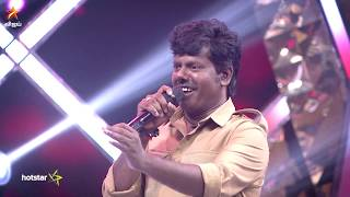 Super Singer 7 | 2nd & 3rd November 2019 - Promo 2