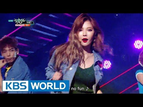 Hyun A - How's This? | 현아 - 어때? [Music Bank / 2016.08.12]