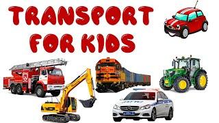Vehicle video for kids - name and sound. Транспорт для детей на английском