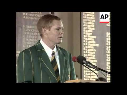 Funeral of cricketer killed in plane crash