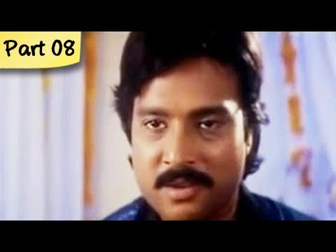 Pistha - 8/13 - Karthik, Nagma - Super Hit Tamil Movie