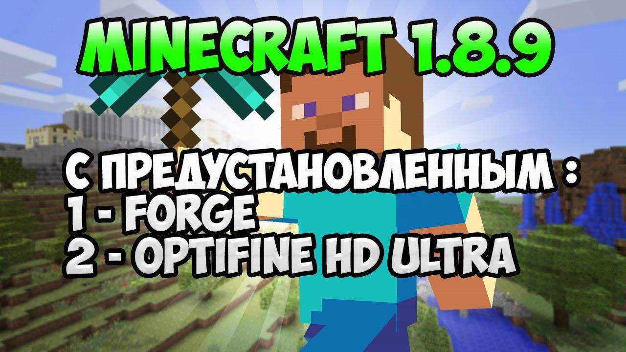 Как скачать мод на мини карту на minecraft 1. 8. 9 youtube.