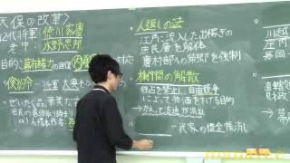 資料・訂正・テストなどは本サイトから→ http://manavee.com/?v=2009778.