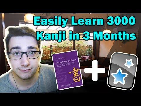 How To Learn Kanji Fast With