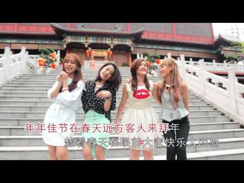 M-Girls 2016 Xi Xi Ha Ha Guo Xin Nian,Qi Chu Xian