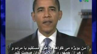Barack Hussein Obama Admits He Is A Muslim.